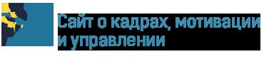 z-motiv.ru